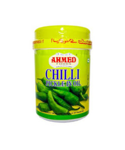 ahmed chilli pickle