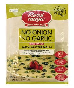 rasoi magic methi mutter malai no onion no garlic