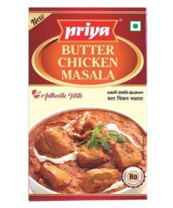 Pr Butter Chicken 55g