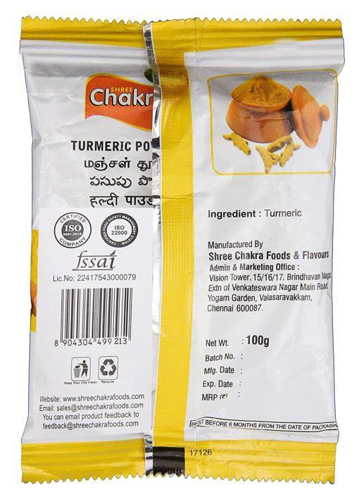 Chakra Turmeric 200g